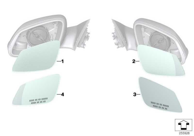 Spiegelglas beheizt Weitwinkel rechts EC 1er 3er 4er  (51167285006)