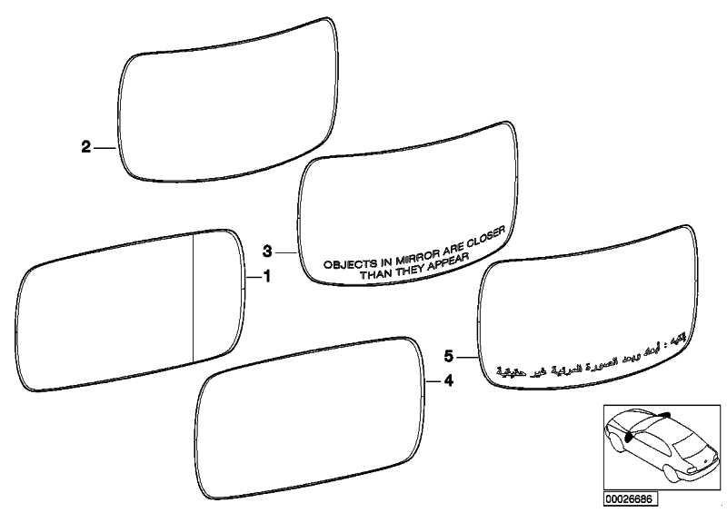 Spiegelglas beheizt konvex rechts  3er  (51167011927)