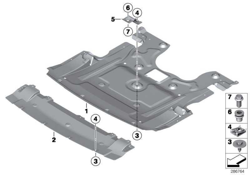 Zwischenstück Motorraumabschirmung  5er  (51758049244)