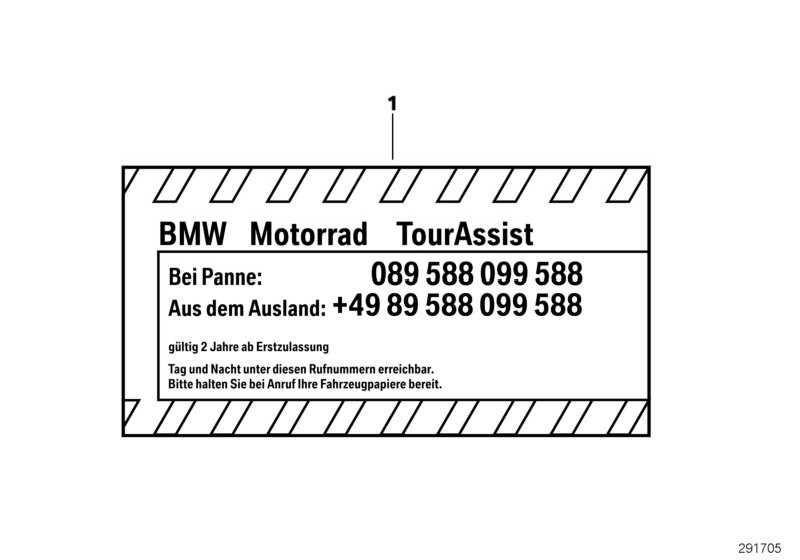Hinweisschild BMW Mobilitätsleistung   (71247706046)