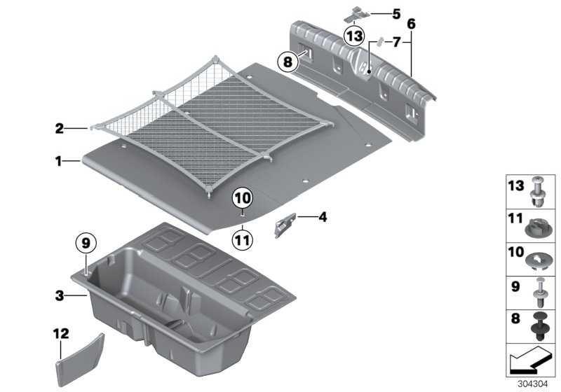 Einlegeboden Gepäckraum  3er  (51477246302)