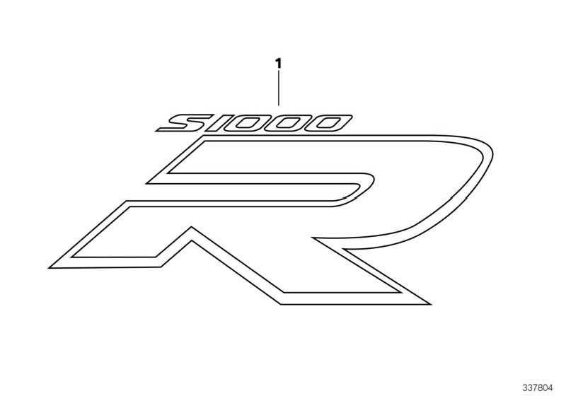 Modellschriftzug S1000R rechts   (51148548098)
