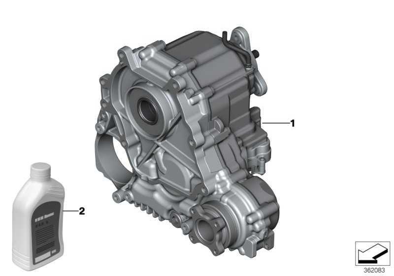 Verteilergetriebe ATC350          5er 7er  (27107643750)