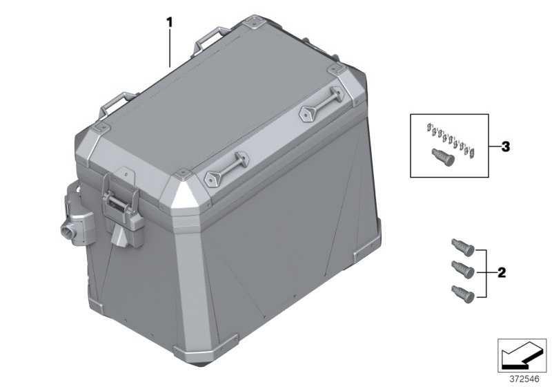 Aluminiumkoffer rechts   (77418562410)