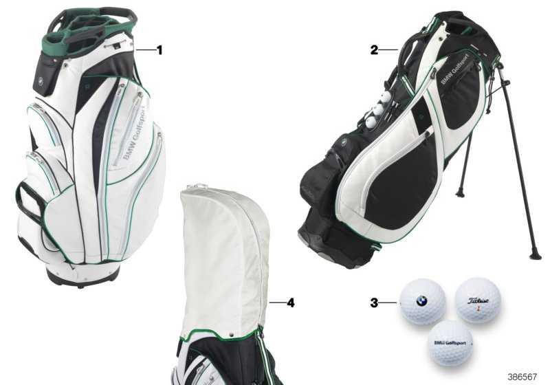 BMW Golfsport Cart Bag WHITE/BLACK      (80222333800)
