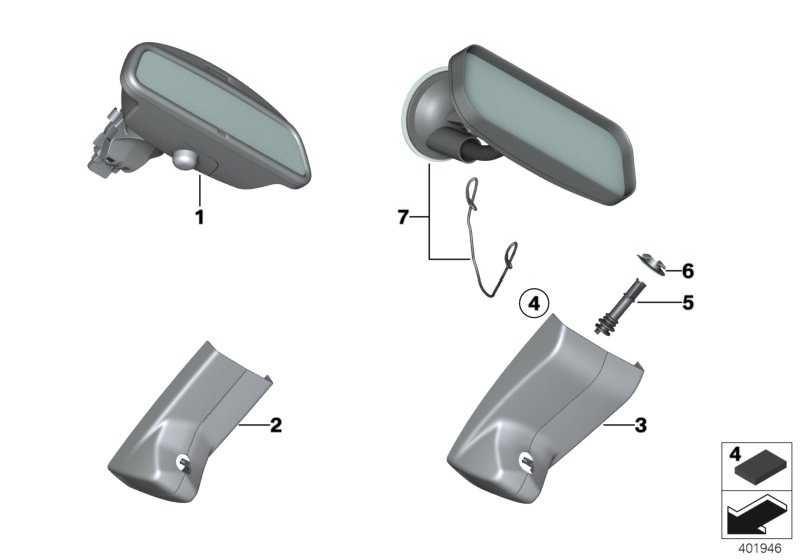 Innenspiegel EC/LED/GTO/Kompass/FLA 315MHZ  (51169345370)