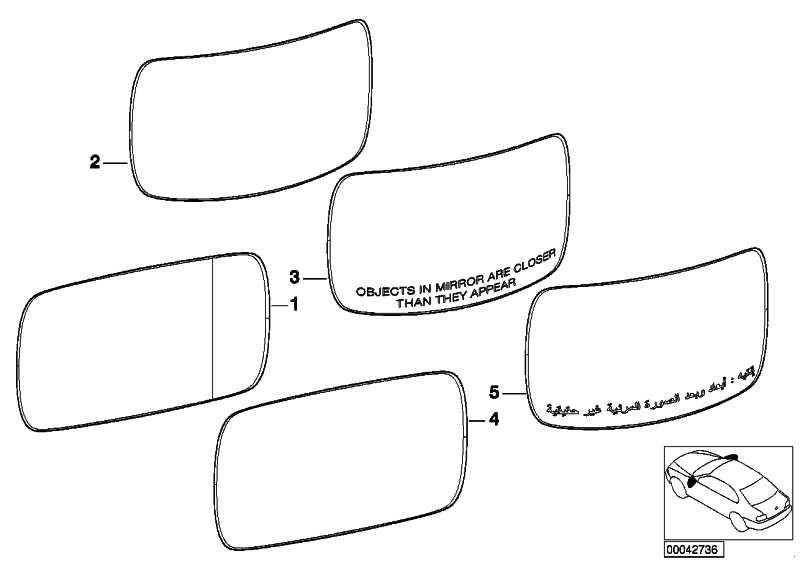Spiegelglas beheizt Weitwinkel rechts  5er 6er  (51167251650)