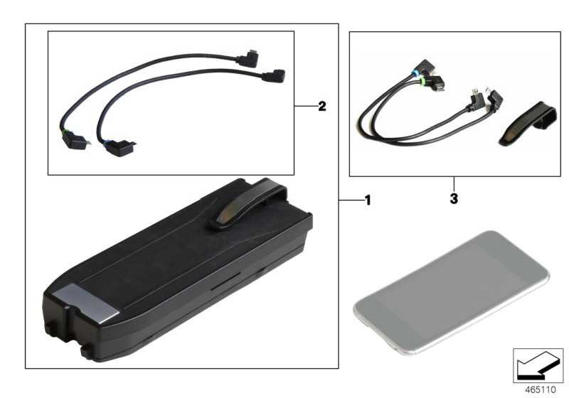 USB Kabel  1er 2er 3er 4er 5er 6er 7er X1 X3 X5 X6 Z4  (61122287221)