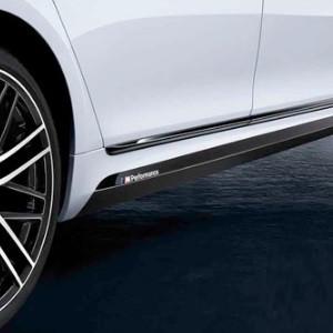 BMW M Performance Folien Seitenschweller 7er G11 G12