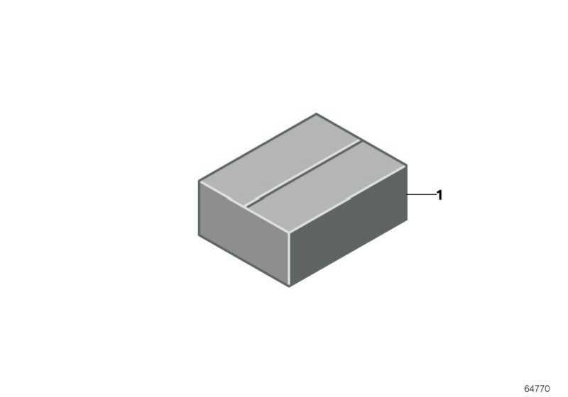 Nachrüstsatz USB-/Audio Schnittstelle  5er  (65412179540)