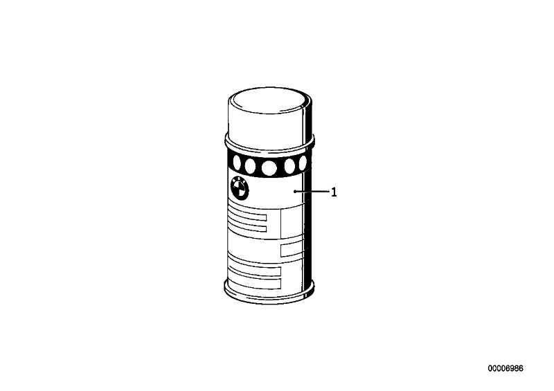 Lackspray Set Schwarz II uni U668/2X150ML     (51911052172)