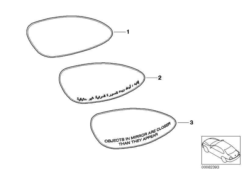 Spiegelglas beheizt Weitwinkel rechts  Z4  (51167177126)