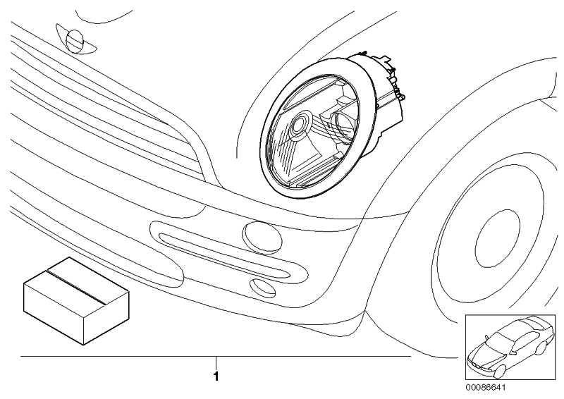 Nachrüstsatz Scheinwerferwaschanlage  MINI  (61610029748)
