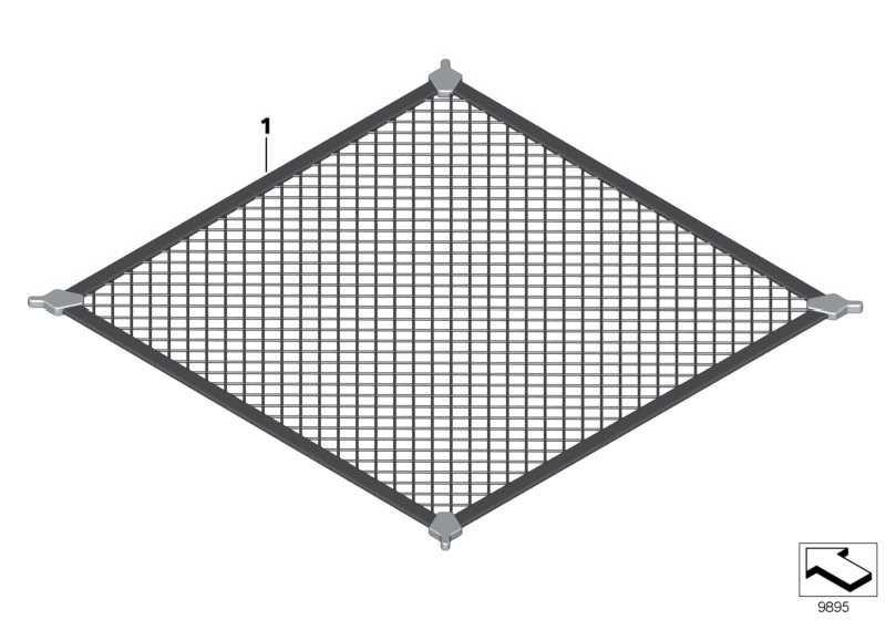 Gepäckraumbodennetz MINI MINI  (51470010565)