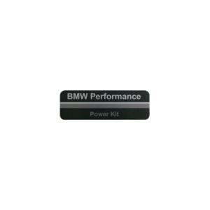 BMW Performance Alu-Plakette PowerKit