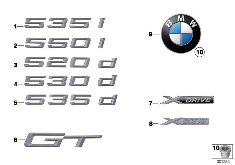 Schriftzug - X-DRIVE -     1er 3er 5er 6er  (51147318576)