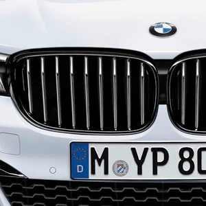 BMW M Performance Ziergitter hochglanz schwarz 7er G11 G12