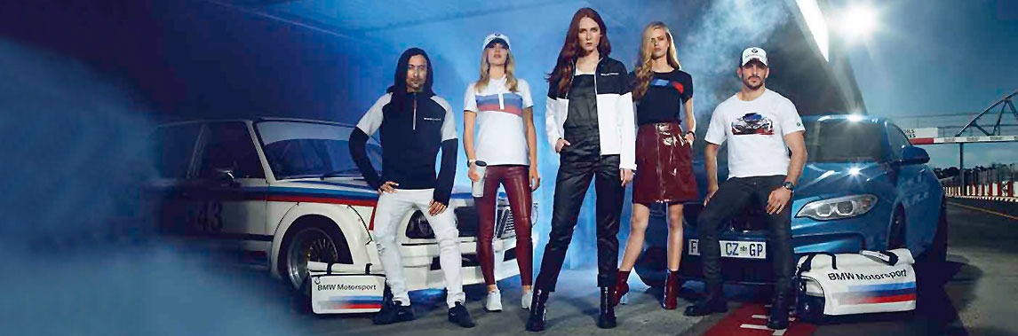 BMW Motorsport Collection 2017 - 2019