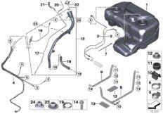 Kraftstofftank / Anbauteile
