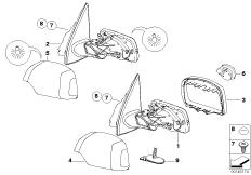 Aussenspiegel (S760A)