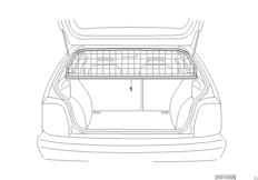 Gepäckraum-Trenngitter