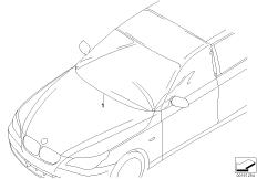 Abdeckhaube Front-  /  Seitenscheibe