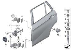 Tür hinten - Scharnier / Türbremse