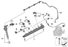 Hochdruckspeicher / Injektor / Leitung