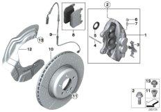 M Performance Vorderradbremse - Ersatz