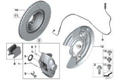 M Performance Hinterradbremse - Ersatz
