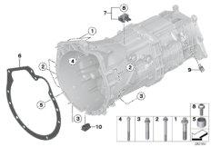 Getriebe Anbauteile / Befestigung