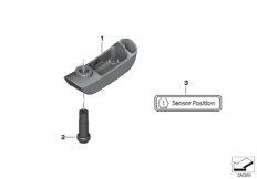 RDC-Sensor Vorderrad