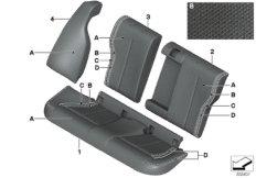 Individual Durchlade Sitz hinten