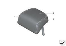Individual Kopfstütze Sitz hinten Mitte
