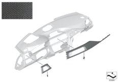 Individual Dekorleisten Leder I-Tafel