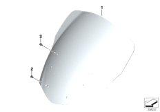 Windschild GT