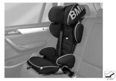 BMW Junior Seat 2 / 3