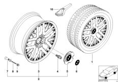 BMW Verbundrad Doppelspeiche 75