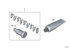 Reparatursatz Schliesszylinder