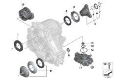 Verteilergetriebe Einzelteile ATC 13