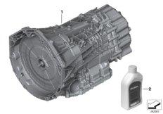 Doppelkupplungsgetriebe GS7D36SG