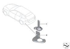 Einzelteile Antenne Behördenfahrzeug