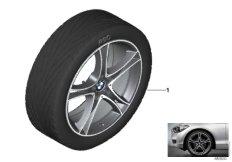 BMW LM Rad Doppelspeiche 361 - 20''