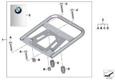 Satz Top Case Träger Aluminium