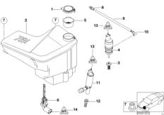 Behälter Scheinwerferwaschanlage